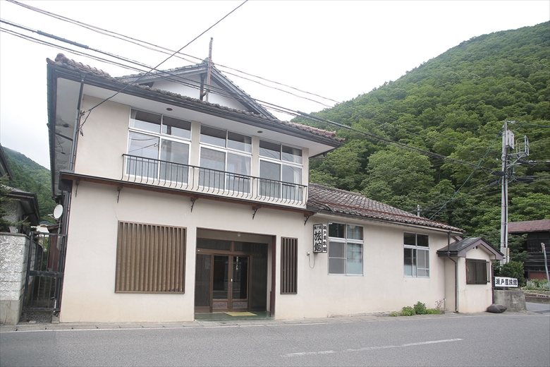 瀬戸屋旅館