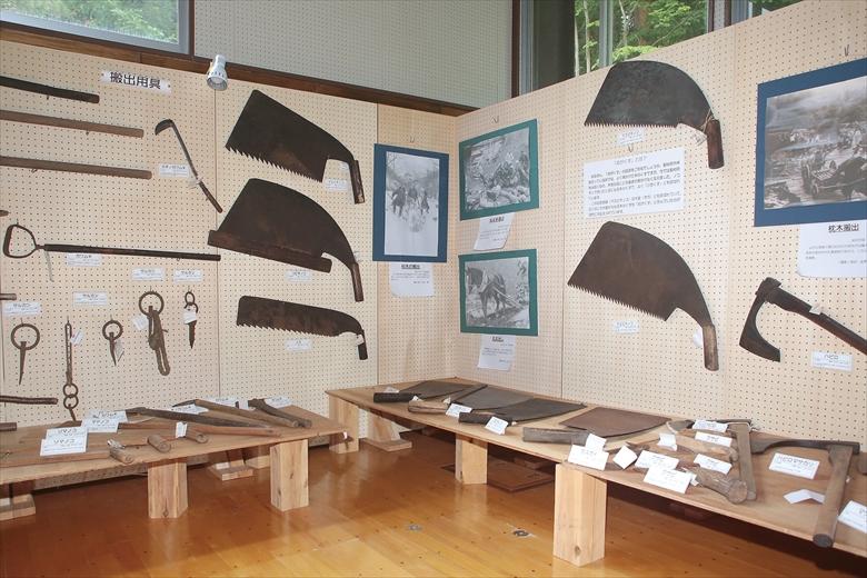 岩泉町歷史民俗資料館