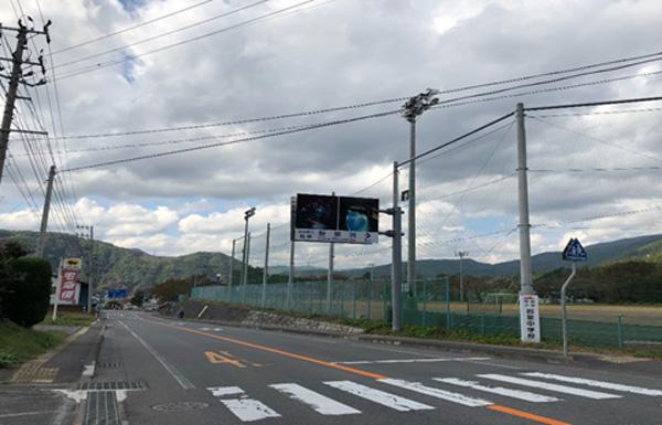 ②約20分ほど走ると左側に「道の駅いわいずみ」が見えます。