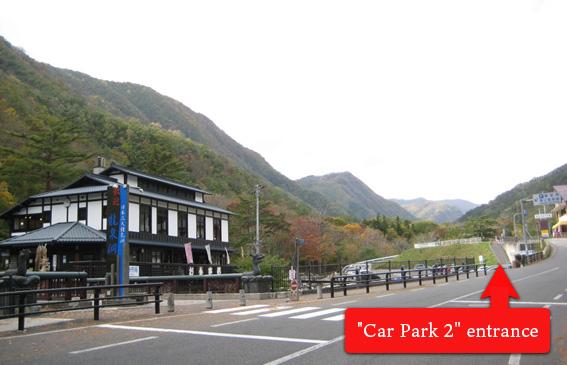 From Morioka to Ryusendo cave